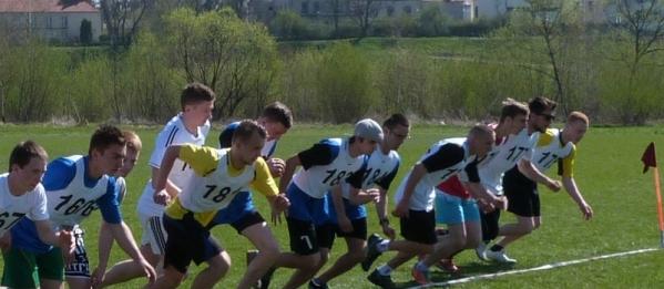 Mistrzostwa Powiatu w biegach przełajowych
